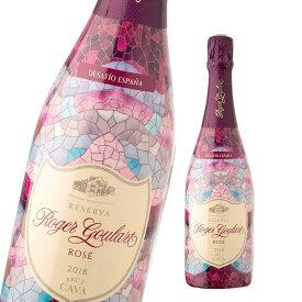 ワイン スパークリングワイン ロジャーグラート カバ デサフィーオ エスパーニャ ブリュット ロゼ泡 スペイン産 辛口 泡 スパークリング DESAFIO ESPANA 8436577931959