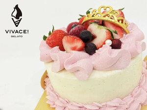 アイスケーキ【エルモ 4号】【メッセージプレート無料】大人2〜4名様分 VIVACE! ヴィヴァーチェ アントルメグラッセ アイスデコレーション アイス ジェラート フルーツ 手作り お誕生日ケ
