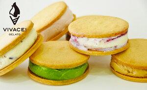 クッキーサンドアイス【ゴロリ】【GOROLI】6個入り VIVACE! ヴィヴァーチェ! ジェラート クッキーサンドジェラート スイーツ デザート ギフト 贈り物 詰合せ お中元