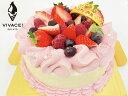 【エルモ 5号】【メッセージプレート無料】 VIVACE! ヴィヴァーチェ アイスクリーム アイスケーキ アイス お取り寄せ ギフト 苺 バニラ 記念日 フルーツ 誕生日 バースデー お祝い 内祝い プレゼント バレンタイン ホワイトデー かわいい お祝い ケーキ ひなまつり