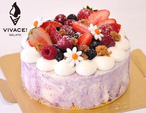 【ヴィオラ 5号】レアチーズ【メッセージプレート無料】【無料ローソク10本付き】 アイスケーキ アイス お取り寄せ ギフト 苺 記念日 フルーツ 誕生日 バースデー 内祝い プレゼント おくり