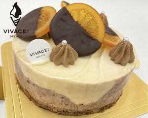【メモリア 5号】【メッセージプレート無料】 アイスケーキ チョコレート お取り寄せ ギフト 紅茶 記念日 誕生日 バースデー 内祝い プレゼント おくりもの かわいい 子供の日 お祝い ケー
