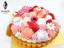 【ルメルシー6号】【メッセージプレート無料】【無料ローソク10本付き】 アイスケーキ ギフト 苺 記念日 チョコレート…