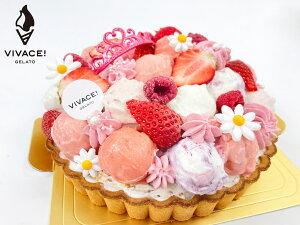 【ルメルシー6号】【メッセージプレート無料】【無料ローソク10本付き】 アイスケーキ ギフト 苺 記念日 チョコレート フルーツ 誕生日 バースデー 内祝い プレゼント おくりもの かわいい