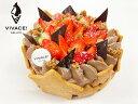 【チョコボルカ 5号】【メッセージプレート無料】【ローソク10本付き】 アイスケーキ チョコケーキ チョコレート ギフ…