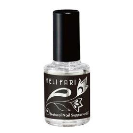 ネイル強化剤 MELIFARI ナチュラルネイルサポーターEX 8ml ネイル強化 保護 割れ爪 ツヤ有り ネイルケア ネイルトリートメント コート 2枚爪防止 透明 クルード化粧品