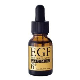 【送料無料】EGF 原液美容液 EGF ディープパワーエキスマキシマム 20ml 美容液 シワ たるみ ハリ EGF 原液 ヒトオリゴペプチド-1 成長因子 EGF 化粧品 イージーエフ ラッピング対応 プレゼント 肌の生まれ変わり クルード化粧品 vivacia