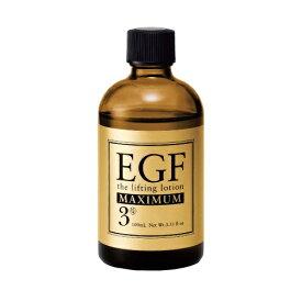 たった2滴で潤う化粧水 EGFリフティングローションマキシマム100ml 化粧水 ローション ローション美容液 高濃度 エイジングケア EGF クルード化粧品 EGF配合 化粧水