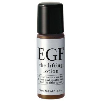 미니 사이즈《EGF 리프팅 로션 10 ml》끊은 2물방울이 촉촉한 화장수!에이징케아의 결정판!EGF 배합