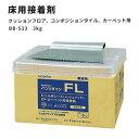 サンゲツ ベンリダイン クッションフロア・カーペット用接着剤 FL BB-523 3kg缶