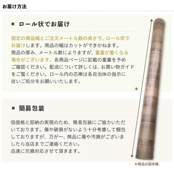サンゲツクッションフロアペット対応消臭タイプ2.3mm厚182cm巾HW-4176モカストーン