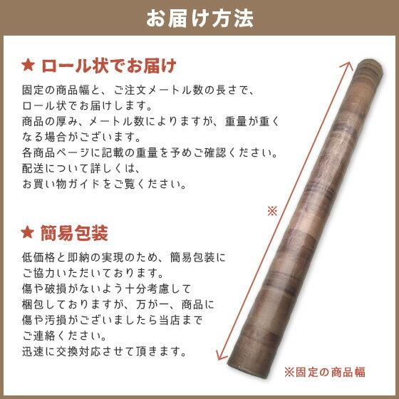 クッションフロアモロッコタイル柄モロカンおしゃれシンコール1.8mm厚182cm巾E3130・E3131