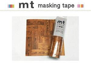 マスキングテープ リメイクシート 床用 茶色い木床 230mm角 3枚パック カモ井加工紙 mt CASA SHEET 【マスキングテープ/床用】