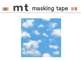 マスキングテープ リメイクシート 壁用 空と雲 460mm角 3枚パック カモ井加工紙 mt CASA SHEET 【マスキングテープ】