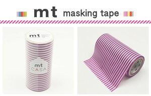 マスキングテープ リメイクシート ボーダー・ぶどう カモ井加工紙 mt CASA 100mm 【マスキングテープ】