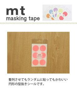 マスキングテープ リメイクシート ショッキングレッド カモ井加工紙 mt CASA seal S 【マスキングテープ】