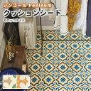 シンコール クッションフロア モロッコタイル柄 1.8mm厚 182cm巾 E2113