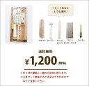 壁紙施工工具5点セット ナゼバケ ローラー ロング竹ベラ ステンカッターガイド カッター 送料無料