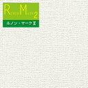 のりなし のり付き 織物調 壁紙 クロス ルノン マーク2 RM-713