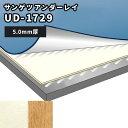 サンゲツ アンダーレイ 下地専用クッション材 厚み 5.0mmタイプ UD-1729 5.0mm厚 180cm巾