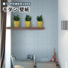 のりなし のり付き クロス 不燃認定壁紙 モダン壁紙 東リ WVP2059〜2060