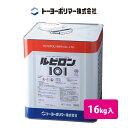 床材接着剤 トーヨーポリマー ルビロン101 16kg
