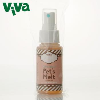 ペッツメルト 55mL《ペット用/乳酸菌生産物質/腸内フローラ》