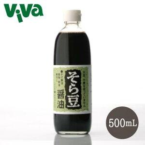 大豆・小麦不使用の醤油風調味料 そら豆醤油 500mL 《グルテンフリー/アレルギー対応/しょうゆ》