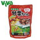 有機栽培 甘栗ちゃん240g(80g×3袋)《有機栽培/無添加/無加糖》