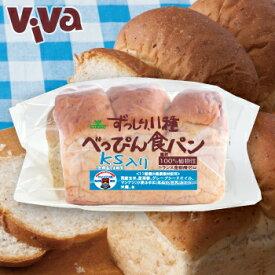 ずっしり11種 べっぴん 食パン KS(乳酸菌生産物質配合) 1斤