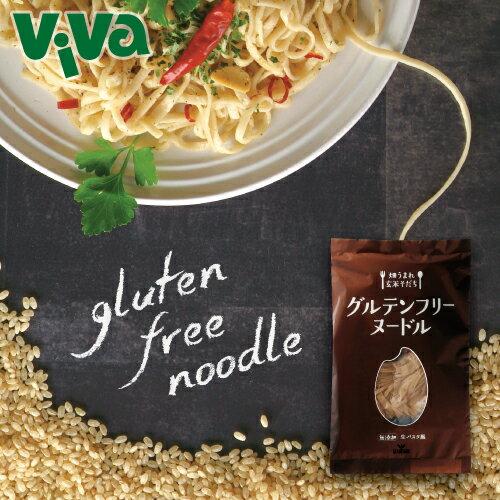 グルテンフリー ヌードル 生パスタ風 1食分(110g) 《無添加》 GLUTEN FREE NOODLE