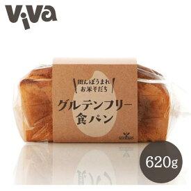 グルテンフリー 食パン 620g 国産米粉使用 こんにゃくパン まるも株式会社
