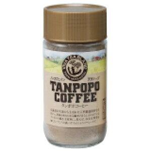 カフェインレス まるも たんぽぽコーヒー 290g