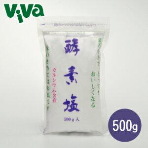波動法製造 酵素塩 500g