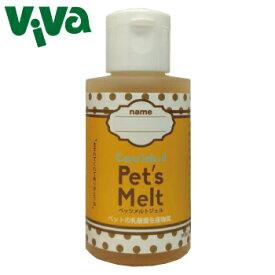 ペッツメルトジェル 55g 《ペット用/乳酸菌生産物質/ジェルタイプ》