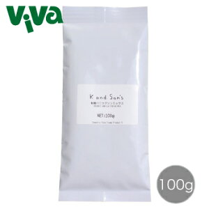 k and son's Organic Vanilla pudding mixケーアンドサンズ 有機 バニラ プリンミックス 100g