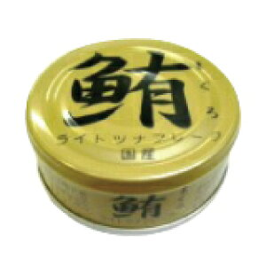 【缶切り不要】伊藤食品 鮪 (まぐろ・マグロ) ライト ツナフレーク油漬け(缶) 70g