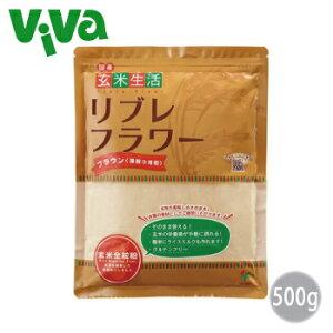 リブレフラワー(ブラウン) 500g 玄米粉 玄米超微粒粉末 深煎り焙煎タイプ グルテンフリー