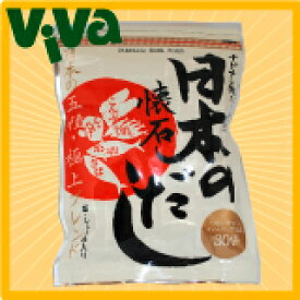 NAPIA(ナピア) 日本の懐石だし 30包