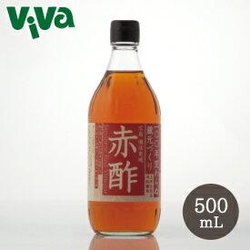 広島 備後東城 赤酢 500mL 《赤シャリ》