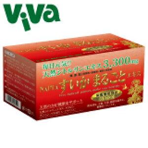 NAPIA すいか まるごとエキス 120g(4g×30包) 《西瓜糖/スイカ糖》