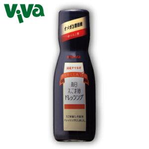 太田油脂 国産タマネギ えごまオイルドレッシング 150ml