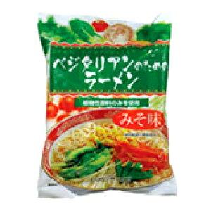 桜井食品ベジタリアンのためのラーメン (みそ味) 100g