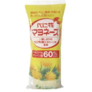べに花マヨネーズ 500g