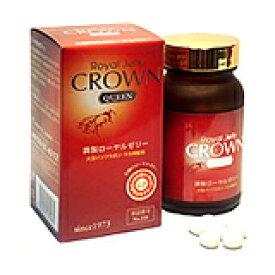 ロイヤルゼリー クラウン クイーン (Royal Jelly CROWN Queen) 613mg×120粒