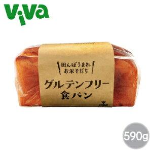 グルテンフリー 食パン 590g 国産米粉使用 乳酸菌生産物質 こんにゃくパン まるも株式会社