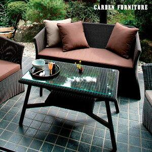 カフェテーブル 幅90 奥行50 高さ45 完成品 庭座 176KFA-T009 人工ラタン アルミ材 ガラス天板 長方形 ガーデンテーブル ガーデンファニチャー 送料無料 ヴィヴェンティエ