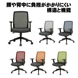 オフィスチェア メッシュ JG4 オフィスチェア リクライニング コイズミ KOIZUMI 組立式 インテリア 家具 雑貨 セール 送料無料 ヴィヴェンティエ