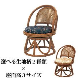 回転座椅子 ハイタイプ 幅42cm 座面高33cm C402HR ラタン コンパクト 完成品 快適 涼しい アジアンテイスト キムラ サンフラワーラタン 送料無料 ヴィヴェンティエ