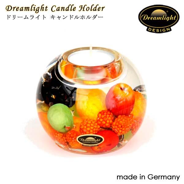 Dreamlightドリームライト キャンドルホルダー ハッピフルーツ CDD1982 マーキュリー 直径90×80mm キャンドルホルダー ガラス ドイツ製 Dream Light Hand Made GERMANY